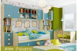 Мебель для детской Радуга (композиция 3)